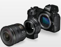 Adapter, um alte F-Mount-Objektive weiterhin betreiben zu können Nikons neuer Z-Mount (Bildquelle: nikon.de)
